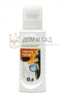 Salamander Express Polish(т-коричн.)№12